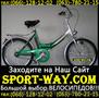 Купить Складной велосипед Ardis FOLD 20 можно у нас\