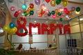 оформление залов воздушными шарами