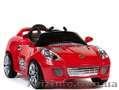 Детский электромобиль Ferrari KL 106 R - 12V,  2 мотора