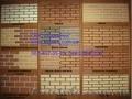 ФБС Плиты перекрытия,  Облицовочный кирпич Кирпич Фагот Фундаментный блок