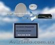 Продам комплект спутникового оборудования для установки спутниковой антенны