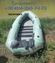 надувные лодки резиновые и надувные лодки из ПВХ продам оптом и в розницу , Объявление #912206