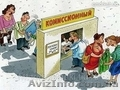 Комиссионный магазин № 1