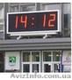 Спортивные светодиодные табло,  стадионные табло,  светодиодные часы-термометр