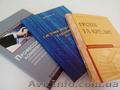 Издаем и печатаем книги от 1 экземпляра
