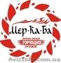 Запрошуємо всіх в Болгарію!