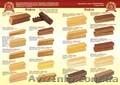Производитель продаст Кондитерские изделия собственного   - Изображение #2, Объявление #1121010