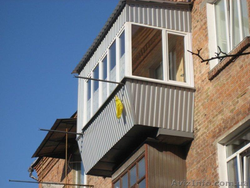Продам металлопластиковые окна, двери, балконы в виннице, пр.