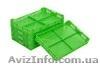 Продукция Фирмы «Мед»  это пластиковые изделия товары для дома, Объявление #1236872