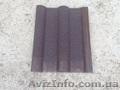 Черепица керамическая BRAМAC Австрия, Объявление #1299096