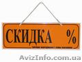 Табличка информационная  - Изображение #7, Объявление #1310738