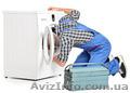 Ремонт стиральных машин любой сложности.