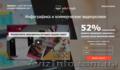 Создание продающих видеороликов и инфографики