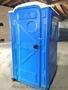 Биотуалет кабина передвижная пластиковая