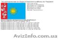 Грузоперевозки из Бара и Барского района по Украине - Изображение #4, Объявление #1454414