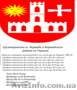 Грузоперевозки из  Бершадь и Бершадского района по Украине   - Изображение #4, Объявление #1454429