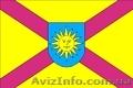 Грузоперевозки из Жмеринки и Жмеринского района  по Украине  - Изображение #3, Объявление #1454443