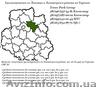 Грузоперевозки из Липовца и Липовецкого района по Украине   - Изображение #2, Объявление #1454451