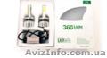 Комплект LED ламп F9 H7 5500 K