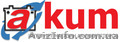 Автомобильные аккумуляторы от производителя в Виннице и с доставкой по Украине