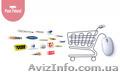 Выкуп заказов из любого магазинов Польши - POST POLAND