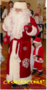 Заказать Деда Мороза в Виннице