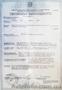 Дом на век с прочным Кирпич ем М125, опт 2.89шт и 200шт в подарок до 01.10. - Изображение #4, Объявление #1631744