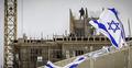 Работа в Израиле по приглашению без предоплат ,  посредников , агентств